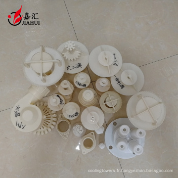 Chine buse de pulvérisation de tour de refroidissement pas cher