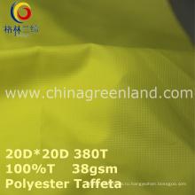 Полиэстер Водонепроницаемая ткань плед покрытия для одежды Куртка (GLLML269)