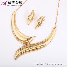 62506 Xuping Jewelry simple popular gold color african jewelry set