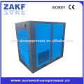 8bar electric screw air compressor 75KW/100HP