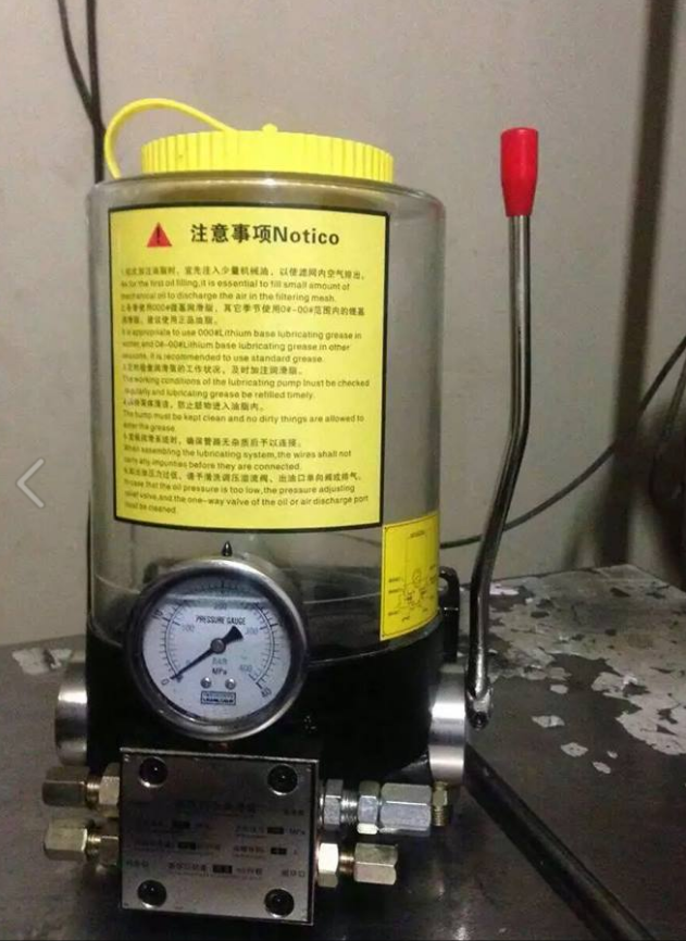 Pm Synchronous Hydraulic Lubrication Pump