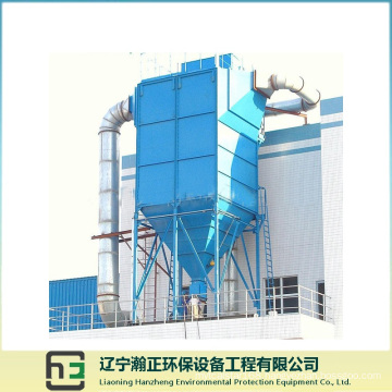 Dust Collector-2 Long Bag Low-Voltage Pulse Dust Collector