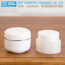 WJ-C50 50g hot-selling good hand feeling so cost effective glossy finish 50g oval cosmetic cream pp jar