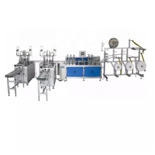 Disposable Flat face medical mask making machine