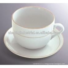 Кофейная чашка белого фарфора и блюдце