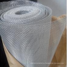 Алюминиевая сетка для оконного экрана