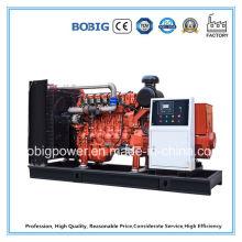Gas Generator Biogas Methane Generator