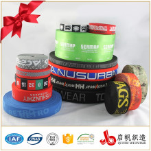 Banda elástica personalizada, tejido elástico jaquard para ropa interior