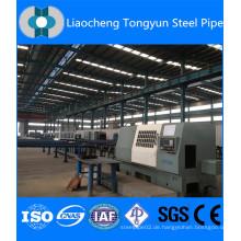 Gute Qualität und bester Service Legierter Stahlrohr