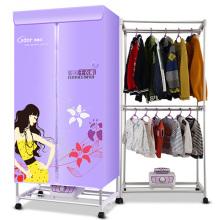 Secador de ropa portátil con control remoto (HF-F12)