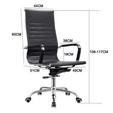 Couro 2018 colorido da cadeira do escritório do couro moderno do computador para o escritório
