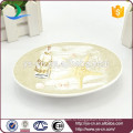 4шт современный керамический набор для ванной посуды с деколью