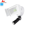 Promoting price ETL CETL listed 10wx2 dual head LED Outdoor Sensor Security light