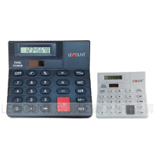 8 Digits Dual Power Desktop Calculator with Big Room for Logo (LC262A)