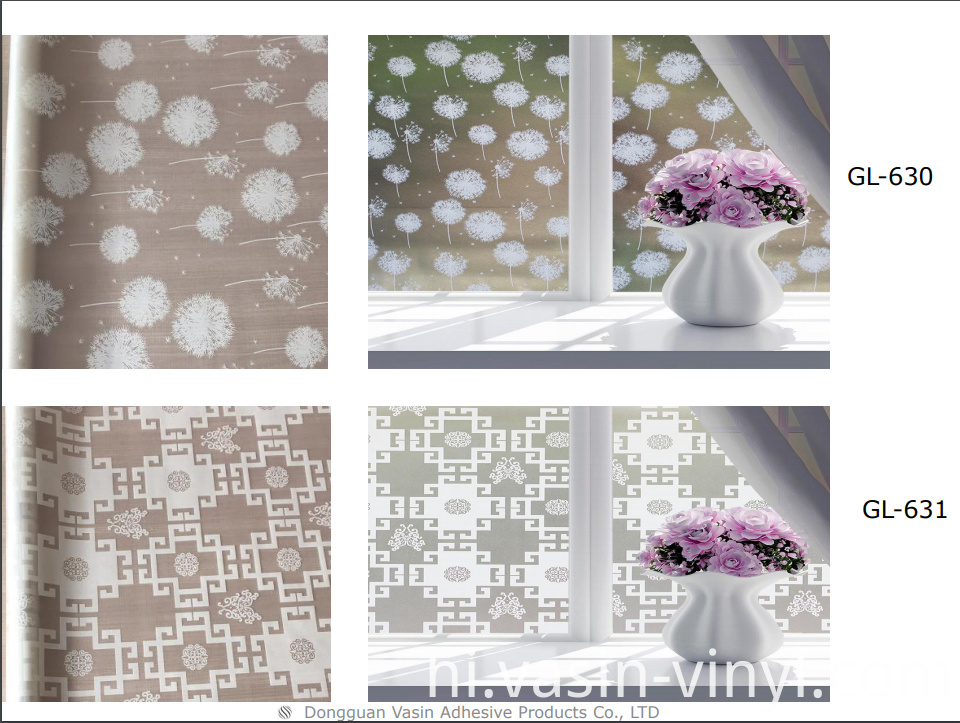 WINDOW DECORATIVE FILM