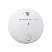 Carboon Monoxide Detector