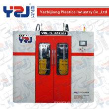 Máquina de moldeo por soplado YZJ-5L