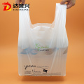 PO Cheap Food Delivery Bag