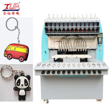 China for China Pvc Label Dispensing Machine, Pvc Badge Dispensing Machine, 8 Color Pvc Dispensing Machine, PVC Cup Coaster Dispensing Machine Manufacturer Plastic Key chain Dropping Equipment export to Poland Manufacturer