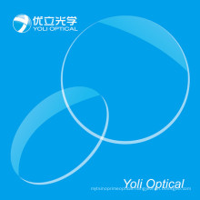 1.56 UV400 Cw-400 Sp 72/65mm Hmc EMI Optical Lens