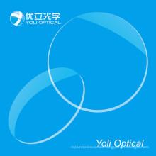 1.56 UV400 Cw-400 Sp 72/65mm Hmc EMI Optical Lens