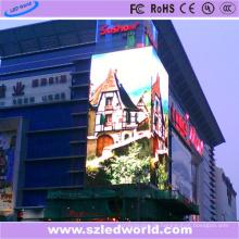 P8 Vivid im Freien gebogene farbenreiche LED-Videowandanzeige