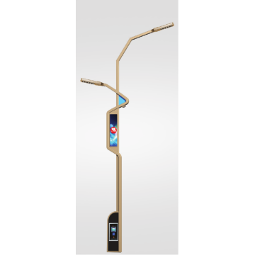 LED Intelligent Street Lamp-serien
