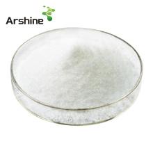 High quality 99% sodium salicylate price  China Wholesale 99% sodium salicylate, CAS:61-68-7  sodium salicylatepowderSamples sodium salicylatepowderPackage