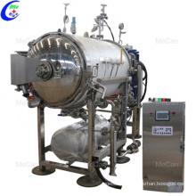 Alimento industrial do laboratório de alta pressão da autoclave da retorta