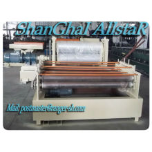 Metal pattern embossing manufacturing machine