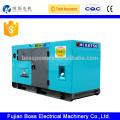 60HZ 1800rpm YANGDONG silent type 10 kw water cooled diesel generator