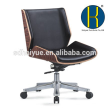 HY3009 Foshan Haiyue workwell swivel rosewood plywood office chair leather office chair factory price