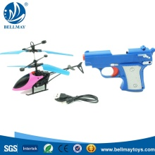 Induction Radio Control Airplane With Toy Gun