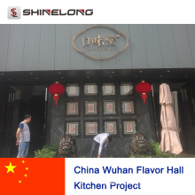 Китай Ухань Вкус Кухня Зал
