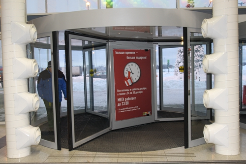 Three-wing Automatic Revolving Doors for Exterior Use