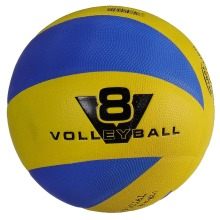Professional PU Soft Volleyball