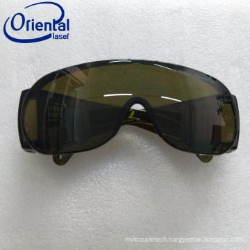1064nm laser safety 650nm ipl laser eye dust glare protection safety shr google