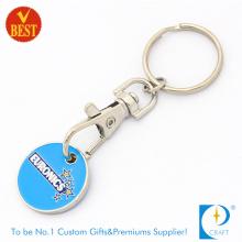 2015 New Design Custom Printed Trolley Coin Keychain