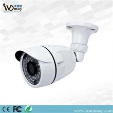 Surveilans Keamanan Video HD 2.0MP Kamera IR Bullet