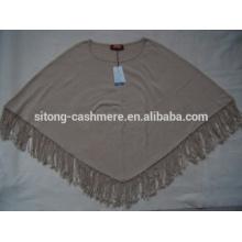 CACHEMIRE SHAWL