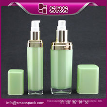 SRS China cosmetic free samples container luxury serum bottle for skincare