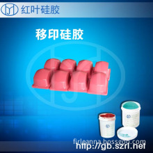 Sell Pad printing silicone rubber