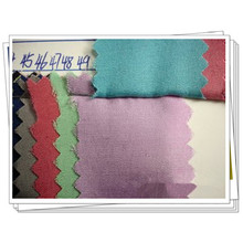 Discount Dye Lining Fabric Wholesale