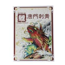 Tang figura peces puerta A4