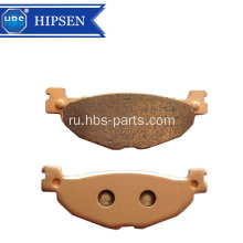 Sintered Brake Pads FA319 for Yamaha