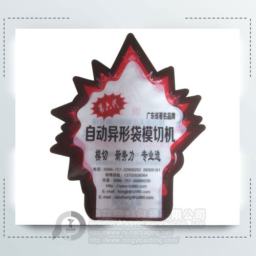 High Quality with plastic Face Mask Bag