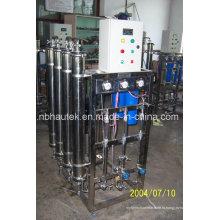 Машина для очистки питьевой воды 1000 литров в час