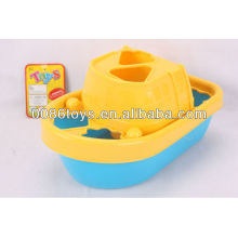 Plastikboot Puzzle (Form Sorter für Kinder zu lernen)