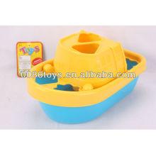 Пластиковая лодка головоломки (форму сортировщик для детей, чтобы узнать)
