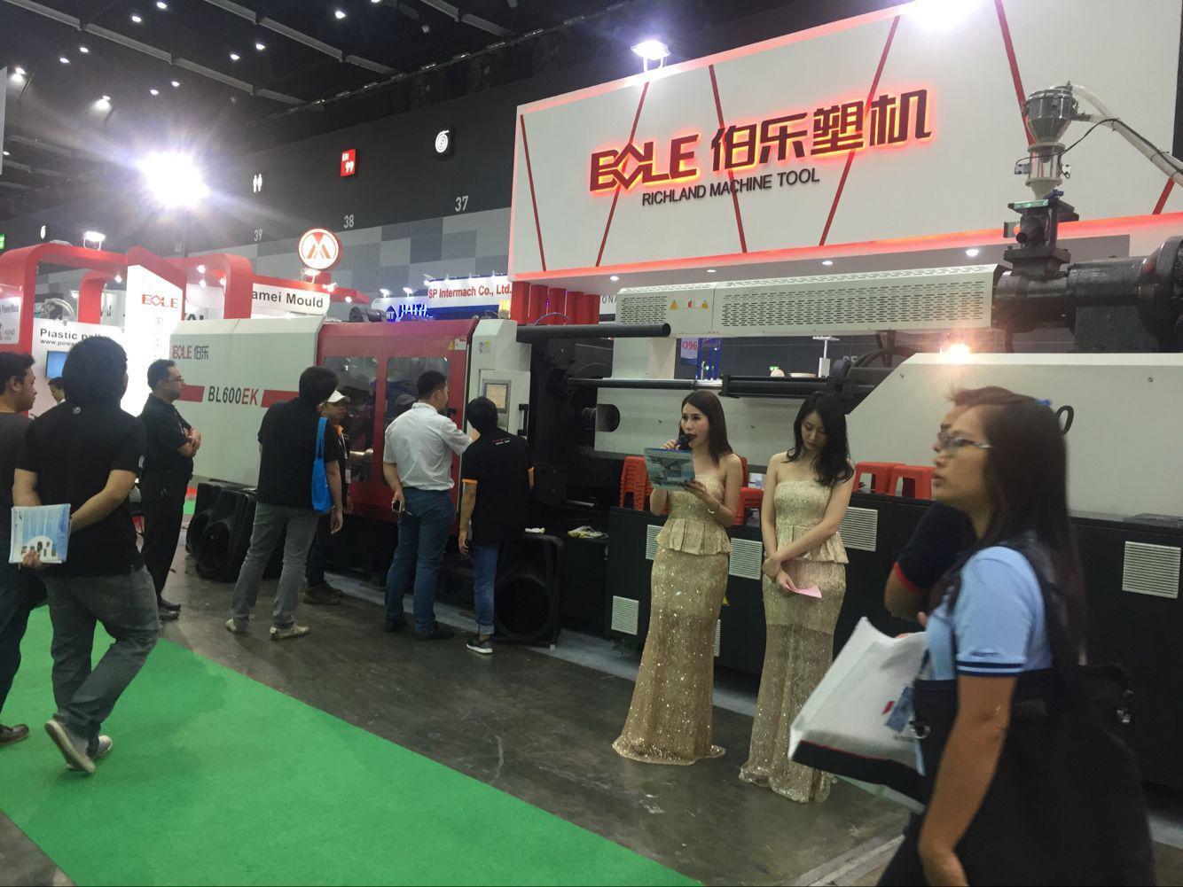 Bole Exhibition